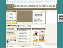 39中医频道