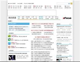 MSN 数码IT频道