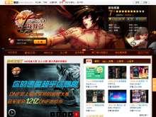 中国第一地下城与勇士DNF视频站