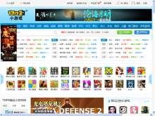 17173小游戏频道