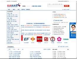 杭州培训班-杭州培训机构-杭州培训课程-坦途网杭州站