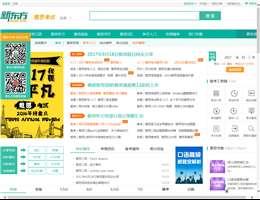 新东方雅思官网