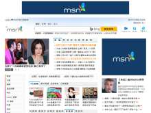 MSN 台湾