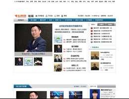 东方财富网视频频道