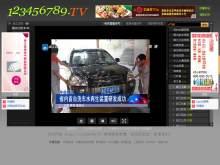 123456789.TV