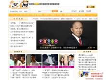 中国艺人网