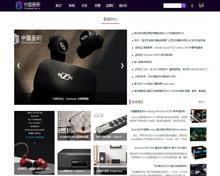 中国音响网