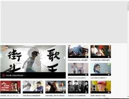 56视频网