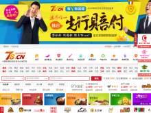 78.cn创业商机网
