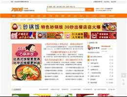 中国创业指导网