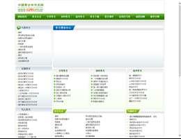 中国作文网