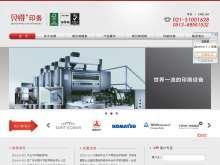 上海贝得印务技术有限公司