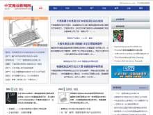 中文商业新闻网