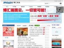 北京市博汇科技有限公司