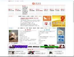 中国宠物网