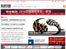 ChinaVenture投资中国网