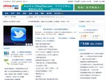 中国站长网