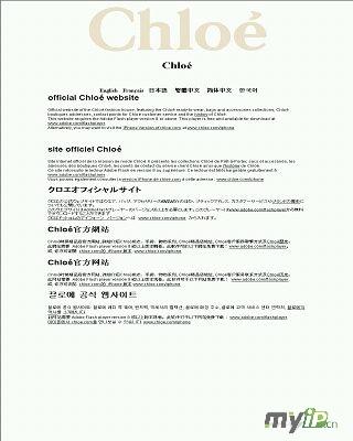 Chloe官方网站