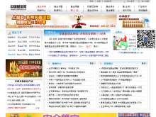 中国基金网