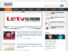 中国软件资讯网