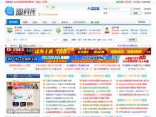 中国源码库