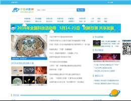 中国科普网