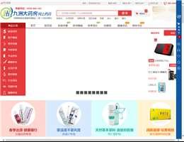 九洲网上药店
