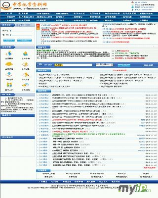中学化学资料网