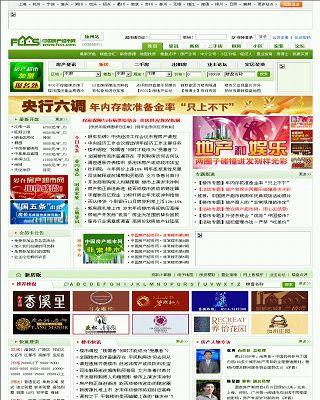 中国房产超市网