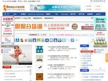 雨枫技术教程网