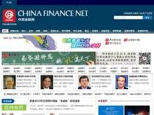 中国金融网