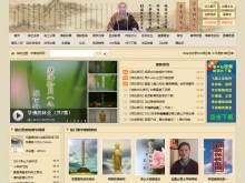 佛学视频网