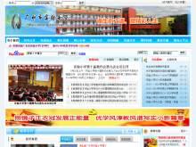 广水市实验小学网站