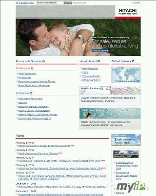 日立官方网站
