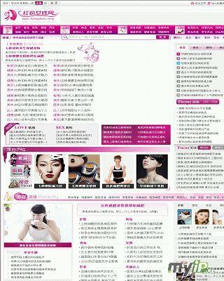 红粉女性网