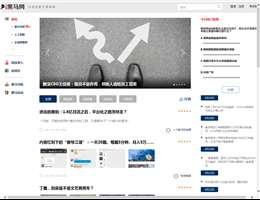 i黑马—关注创业者的平台