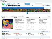 中国机械设计论坛