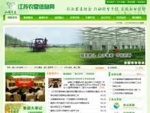 江苏省农垦集团有限公司