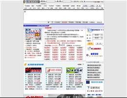 中国驾校网