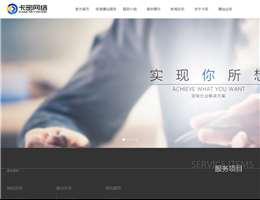 广州卡密网络科技有限公司