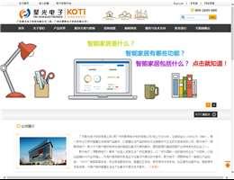 广东聚光电子科技有限公司