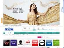 中国数码网