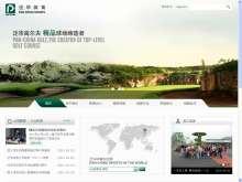 北京泛华新兴体育发展有限公司
