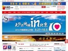 中国票务网【票网】
