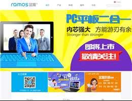 蓝魔数码科技官网
