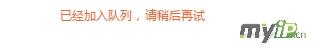 天津市瑞亿通塑料制品有限公司