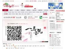 水晶之恋商城官方网站