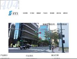 深圳市赛诺杰科技有限公司