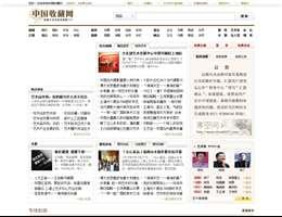 中国收藏网