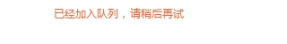 天津港电子商务网